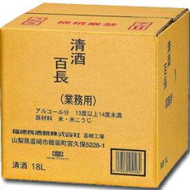 【送料無料】福徳長 百長 業務用 バッグインボックス18L×1本
