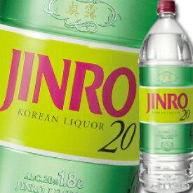 【送料無料】眞露 20度JINRO1.8L×1ケース(全6本)