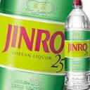 【送料無料】眞露 25度JINRO1.8L×1ケース(全6本)【to】