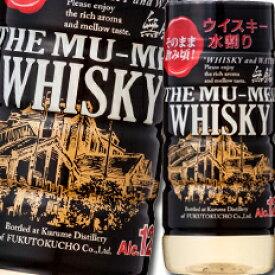 【送料無料】福徳長 12%ウイスキー 水割CUP 無銘180ml×2ケース(全60本)