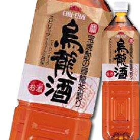 【送料無料】宝酒造 タカラ 烏龍酒1.5Lペット×2ケース(全12本)