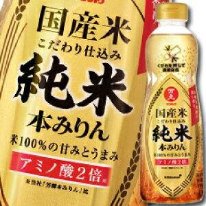 【送料無料】マンジョウ 国産米こだわり仕込み純米本みりん 500mlペット×2ケース(全24本)