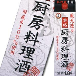 【送料無料】大関 厨房料理酒1.8Lパック×2ケース(全12本)
