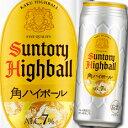 【送料無料】サントリー 角ハイボール500ml缶×1ケース(全24本)