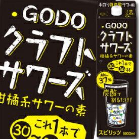 【送料無料】合同 GODOクラフトサワ−ズ1.8Lパック×1ケース(全6本)
