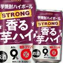 【送料無料】合同 芋焼酎ハイボール 香る芋ハイ350ml缶×1ケース(全24本)