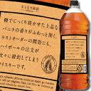 【送料無料】名もなき銘酒Selection BLENDED WHISKY 4Lペット×1ケース(全4本)