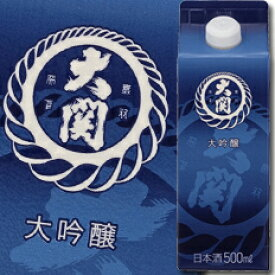 【送料無料】大関 大関 大吟醸500mlはこ詰×2ケース(全12本)