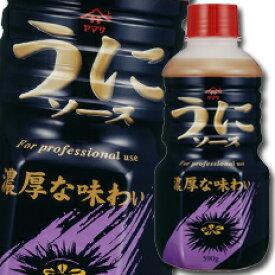 【送料無料】ヤマサ醤油 ヤマサうにソース590gペット×2ケース(全12本)