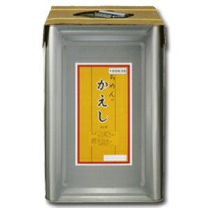 ヤマサ醤油 ヤマサちめんのかえし18L天パット缶×1本