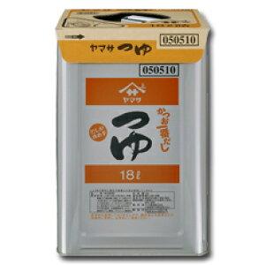 ヤマサ醤油 ヤマサつゆ18L天パット缶×1本