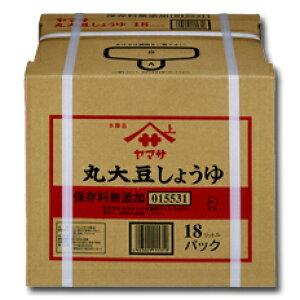 ヤマサ醤油 ヤマサ丸大豆しょうゆ(保存料無添加)18Lバックインボックス×1本