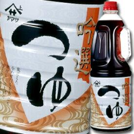 【送料無料】ヤマサ醤油 ヤマサ吟選つゆ1.8Lハンディペット×2ケース(全12本)