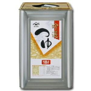 【送料無料】ヤマサ醤油 ヤマサ吟選つゆ18L天パット缶×1本