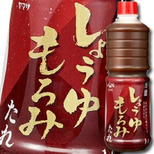 【送料無料】ヤマサ醤油 ヤマサ万能しょうゆもろみたれ1Lペット×2ケース(全12本)