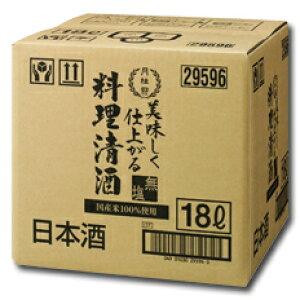 月桂冠 美味しく仕上がる料理清酒18L BIB×1本
