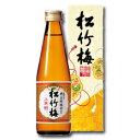 【送料無料】京都・宝酒造 上撰松竹梅(カートン入)300ml瓶×1ケース(全30本)