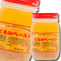 【送料無料】ユウキ食品 くるみペースト400g×1ケース(全12本)