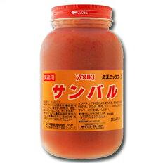 【送料無料】ユウキ食品 サンバル920g×1ケース(全12本)