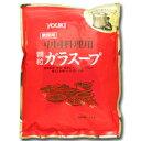 ユウキ食品 ガラスープ1kg×1ケース(全10本)