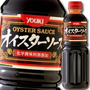 【送料無料】ユウキ食品 化学調味料無添加オイスターソース640g×2ケース(全12本)