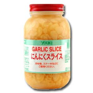 【送料無料】ユウキ食品 にんにくスライス1kg×1ケース(全12本)