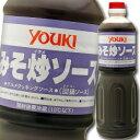 【送料無料】ユウキ食品 みそ炒ソース(回鍋)1L×1ケース(全6本)
