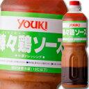 【送料無料】ユウキ食品 棒々鶏ソース1L×1ケース(全6本)