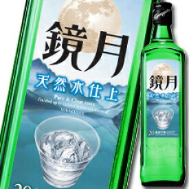 【送料無料】サントリー 韓国焼酎 鏡月20度700ml瓶×1ケース(全12本)