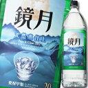 【送料無料】サントリー 韓国焼酎 鏡月20度1.8Lペットボトル×1ケース(全6本)