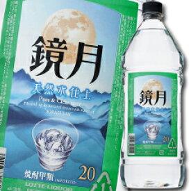 【送料無料】サントリー 韓国焼酎 鏡月20度2.7Lペットボトル×1ケース(全6本)