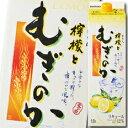 【送料無料】サントリー 檸檬とむぎのか1.8L紙パック×2ケース(全12本)