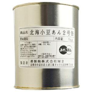 【送料無料】京都・都製餡 (北海道産十勝産エリモ小豆使用)北海小豆あん2号缶 1kg×3缶セット