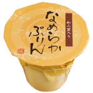 【送料無料】京都・都製餡 (和三盆入り)なめらかぷりん110g×10個セット