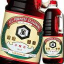 【送料無料】キッコーマン 濃口醤油 ハンディペット1.8L×1ケース(全6本)
