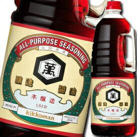 【送料無料】キッコーマン 濃口醤油 ハンディペット1.8L×2ケース(全12本)