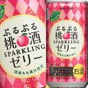【送料無料】白鶴酒造 ぷるぷる桃酒190ml×1ケース(全30本)