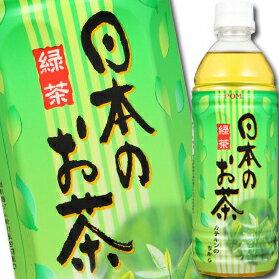 【送料無料】えひめ飲料 POM(ポン)日本のお茶(緑茶)500ml×2ケース(全48本)