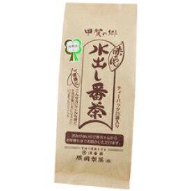 【送料無料】辰岡製茶 甲賀の郷 水出し赤ちゃん番茶ティーパック25袋入り×2個