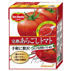 【送料無料】デルモンテ 完熟あらごしトマト388g×4ケース(全48個)〜果肉の贅沢〜