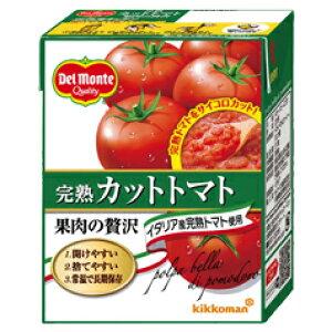【送料無料】デルモンテ 完熟カットトマト388g×4ケース(全48個)〜果肉の贅沢〜