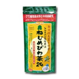 【ネコポス便】【送料無料】鹿児島県・十津川農場 ねじめびわ茶24ティーバッグ24包入×3個セット