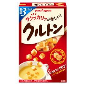 【送料無料】ポッカサッポロ ポッカクルトンR(スープ用)(21.0g×3袋入)×1ケース(全30本)