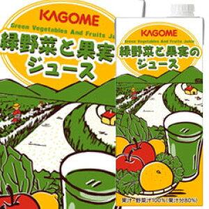 ホテルレストラン用 緑野菜と果実のジュース 1L×12本 紙パック