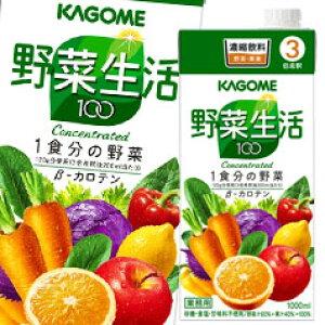 野菜生活100 (3倍濃縮) 1L×12本 紙パック