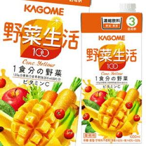 野菜生活100 イエロー (3倍濃縮) 1L×12本 紙パック