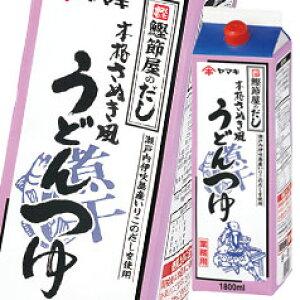 【送料無料】ヤマキ N本格讃岐風うどんつゆ1.8L×1ケース(全6本)