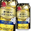 【送料無料】アサヒ スタイルバランス 香り華やぐハイボールテイスト350ml缶×1ケース(全24本)
