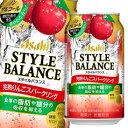 【送料無料】アサヒ スタイルバランス 完熟りんごスパークリング350ml缶×2ケース(全48本)