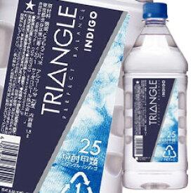 【送料無料】サッポロ 焼酎甲類 トライアングル インディゴ 25度1.8Lペット×1ケース(全6本)